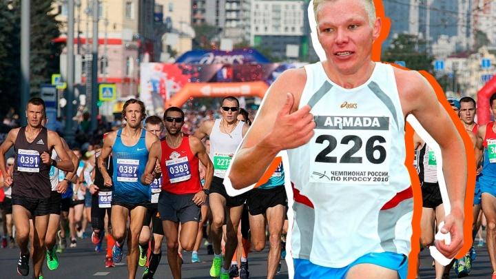 Бегун из Екатеринбурга взял серебро на чемпионате России по кроссу
