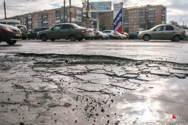 После зимы в ремонте нуждается чуть ли не каждая самарская улица