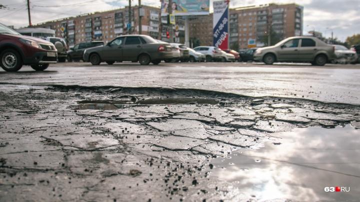 В Самаре отремонтируют восемь дорог у Крымской площади