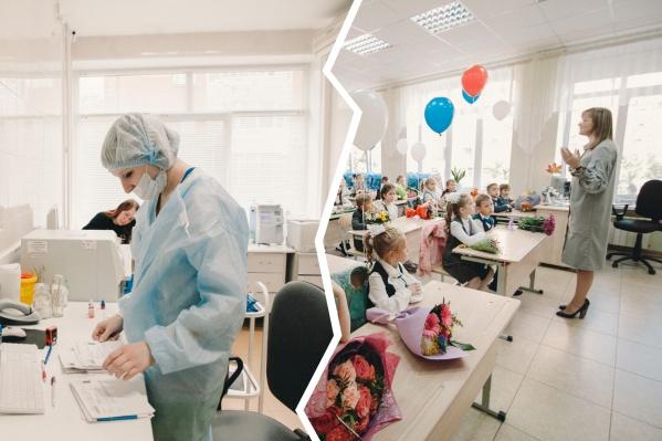 Благодаря данным Тюменьстата мы знаем средние зарплаты учителей и медиков. Правдивы ли они?