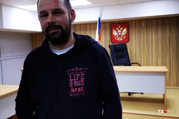 Алексей Кунгуров в зале суда