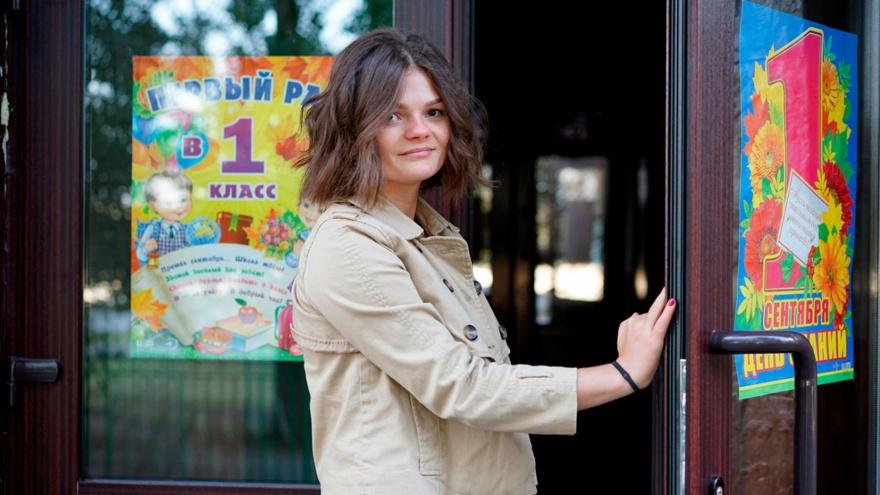 Мэрия пообещала по 3000 рублей в месяц студентам, которые согласятся пойти работать учителями