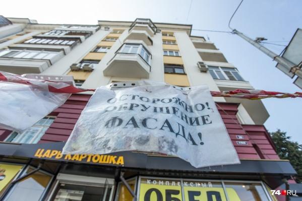 Фасады ждали ремонта долгие годы, в некоторых случаях создавая угрозу для горожан
