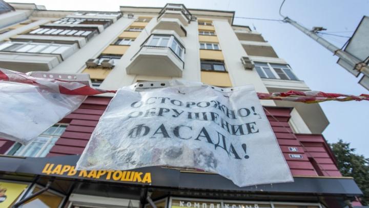 «Уже май. Успеем?»: к саммитам-2020 в Челябинске отремонтируют фасады 43 домов