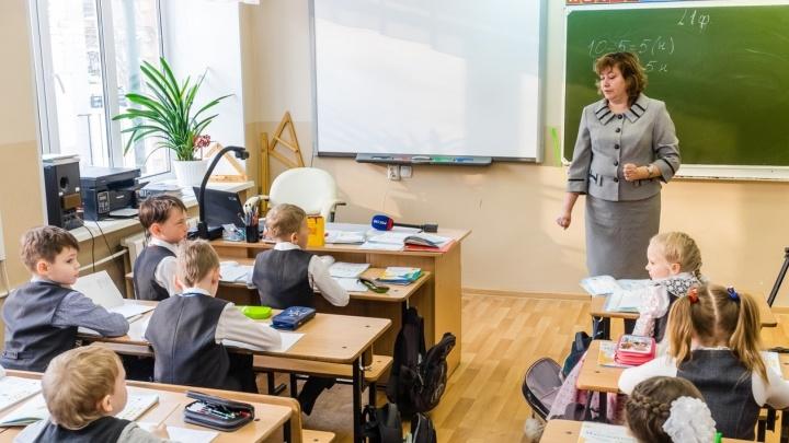 В Прикамье на московский проект «Электронная школа» потратят 24 миллиона рублей