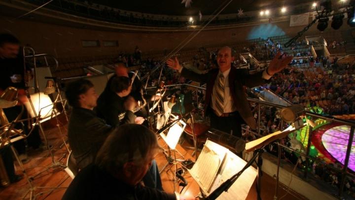 Екатеринбургский цирк остался без оркестра. Всех музыкантов уволили