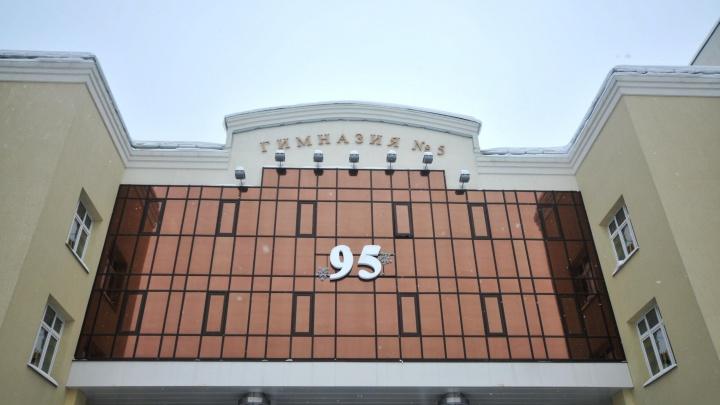 Родители в панике: в элитной гимназии Екатеринбурга закрыли класс после нескольких случаев менингита