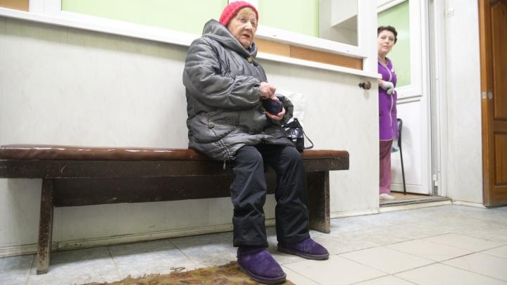 Подслушано в травмпункте: шесть историй екатеринбуржцев, пострадавших от плохой уборки снега