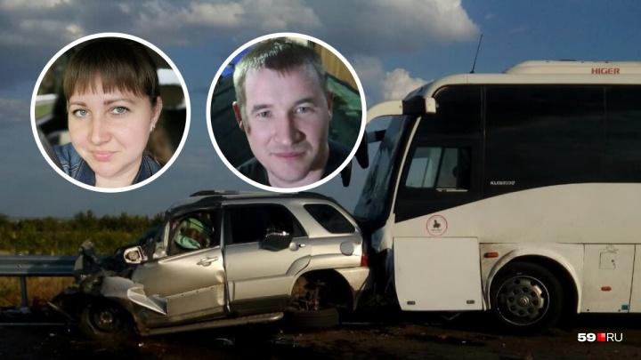 «Урод жестко подрезал KIA». Подробности ДТП с автобусом под Волгоградом, в котором погибли пермяки