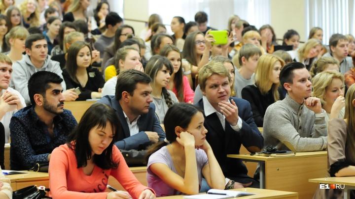 Почему студенту нельзя работать и как учиться онлайн: в Екатеринбурге поспорили о высшем образовании
