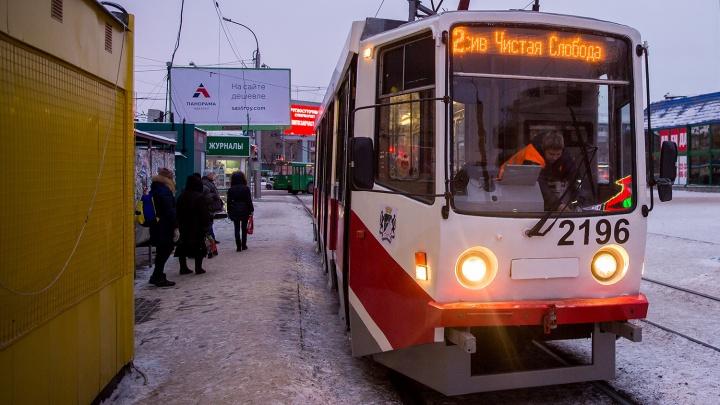 Ещё 13 турникетов: новосибирские трамваи получат новую систему оплаты проезда