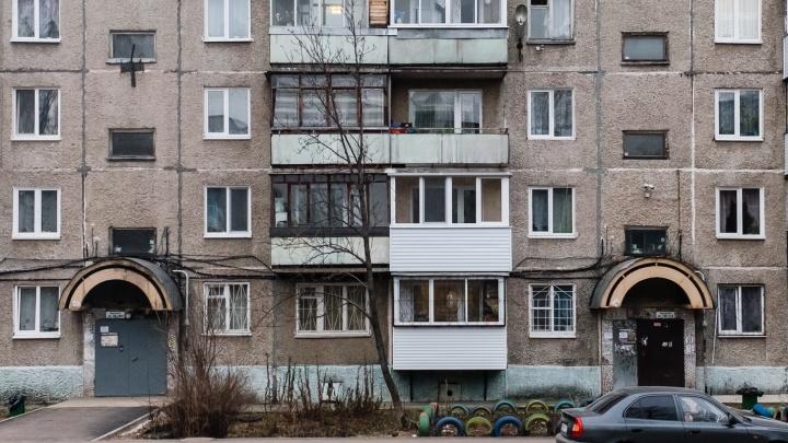 Мусор у дома и следы протечек: суд дисквалифицировал директора пермской УК «ТехКомфорт»