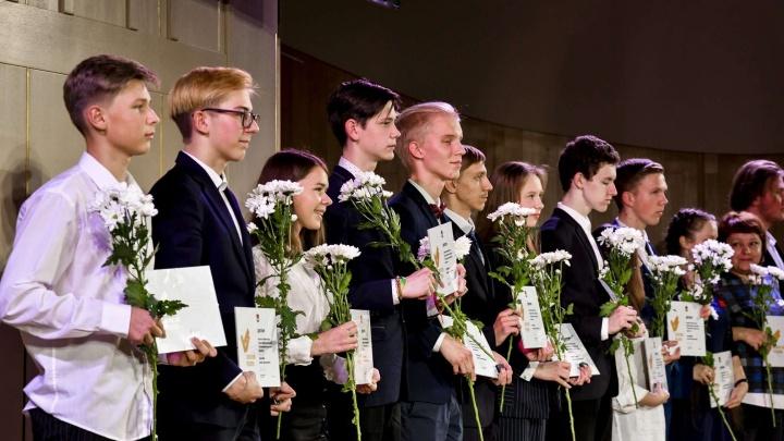 Талантливых школьников Перми наградили премией «Золотой резерв»