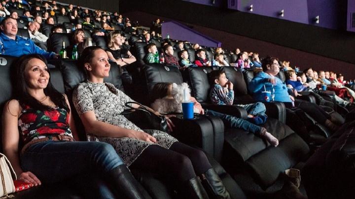 Мягкий кинотеатр расширил границы
