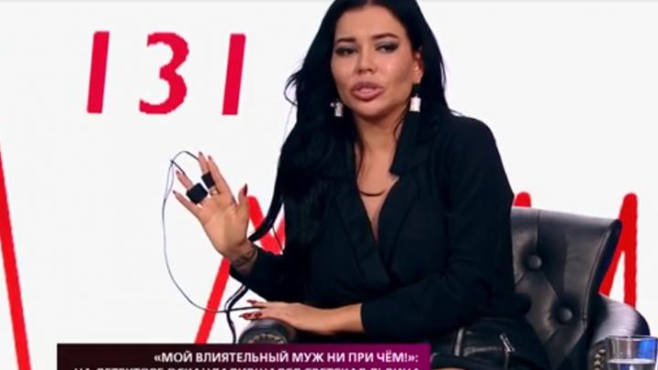 Ярославская модель потребовала от жены депутата, перегородившей МКАД, миллион рублей