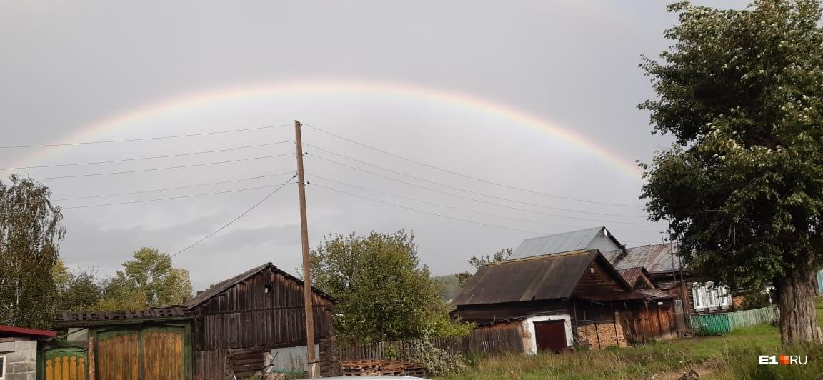 Фото из посёлка Нейво-Рудянка
