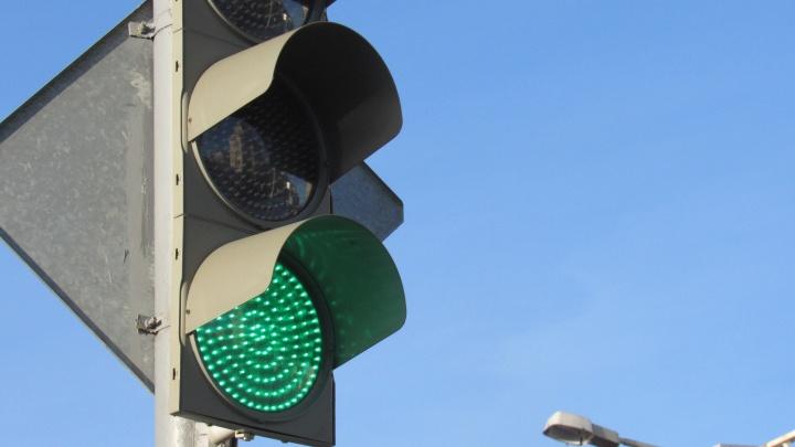 В Кургане на проспекте Голикова в очагах аварийности установят светофоры