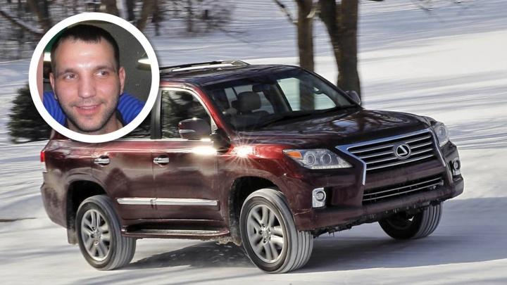 Полиция разыскивает мужчину, который угнал в Екатеринбурге два Lexus, Infiniti и Toyota