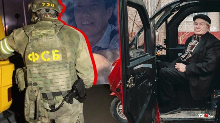 Тюменец, бегающий за инспектором, пенсионер на трицикле и операция силовиков: самые популярные видео