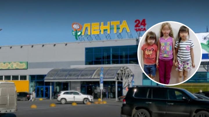 Охранник «Ленты» в Тюмени вызвал полицию из-за маленьких девочек, которые одни гуляли по магазину