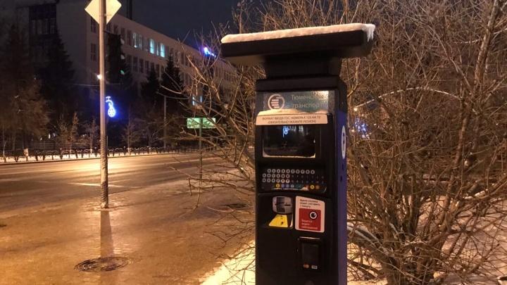 В Тюмени подешевеет парковка на набережной