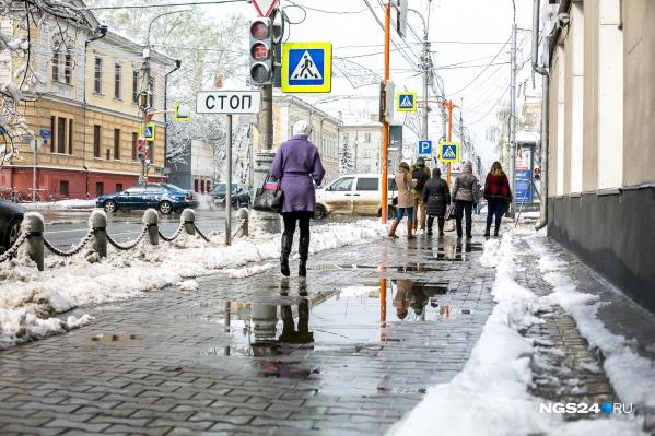 Таким было 3 мая в Красноярске год назад