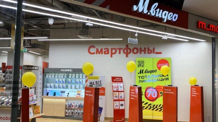 В Архангельске появился «М.Видео» в новом формате