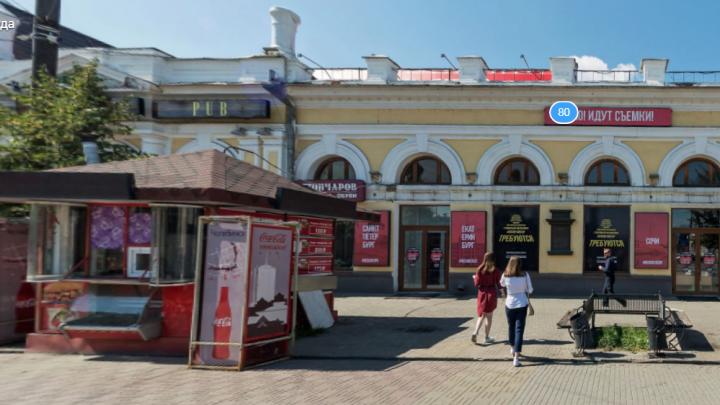 Выходные в Челябинске начались со стрельбы в центре города