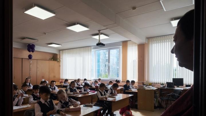 В Минобразования назвали самые отстающие школы Новосибирска. Публикуем список