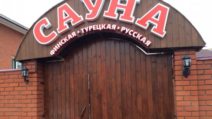 «Выявлены грубые нарушения»: пермский Роспотребнадзор проверил сауну, где дети отравились хлором