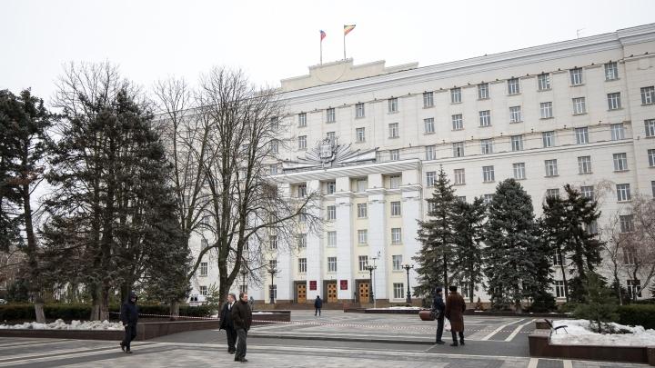В Ростове разрешат проводить митинги у здания областного правительства