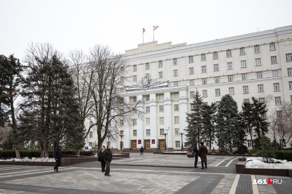 У здания донского парламента можно будет проводить митинги