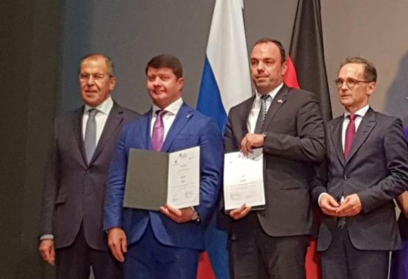 Мэр Ярославля получил в Германии почётную грамоту: за что
