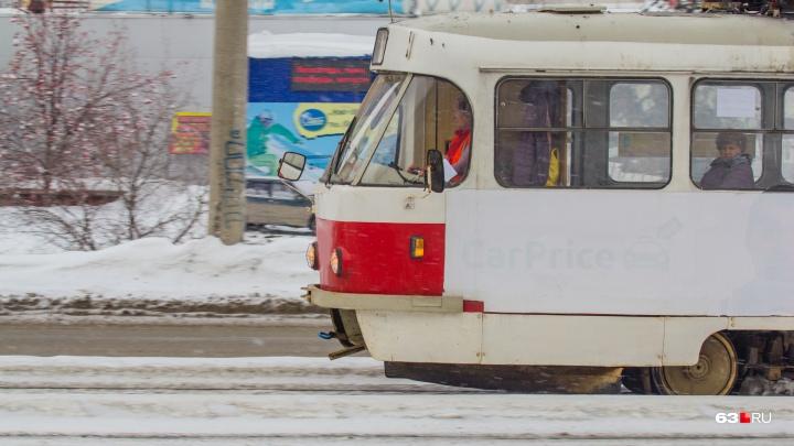 В Самаре закрыли движение трамваев № 8 и 25 по проспекту Кирова