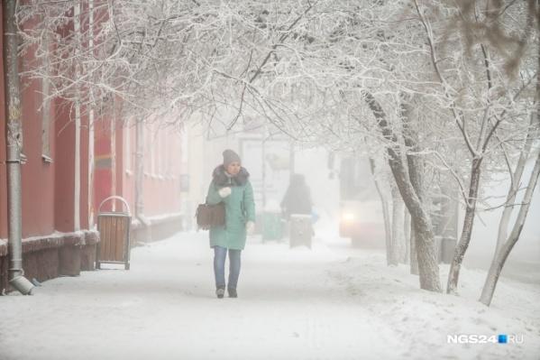 Сильных морозов в Красноярском крае пока не ожидается, но замерзнуть насмерть можно и в –5