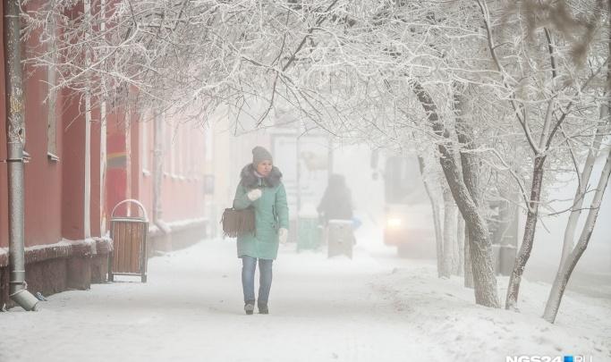 В праздничные выходные четыре человека замерзли насмерть