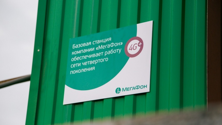 «МегаФон» усилил сигнал в ТЦ «Аркада»