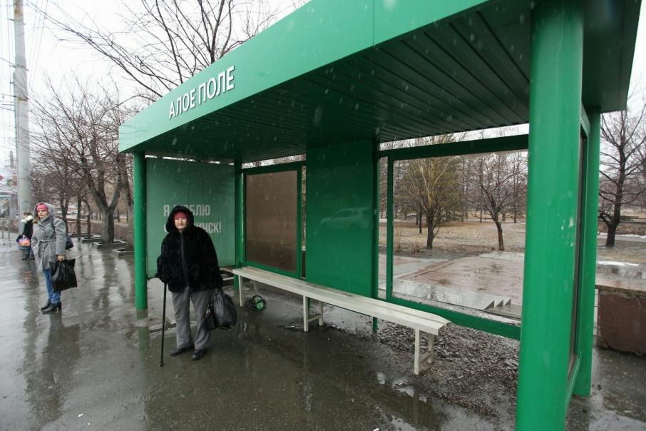 Такие зелёные остановки в городе установили минувшей осенью к приезду президента