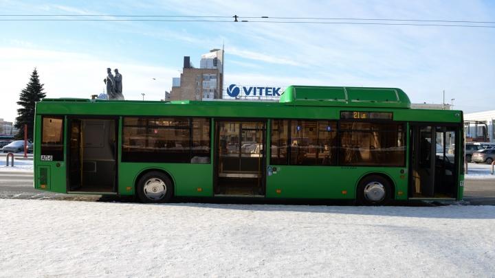 С 1 мая в Екатеринбурге изменят схемы движения сразу пяти популярных автобусных маршрутов
