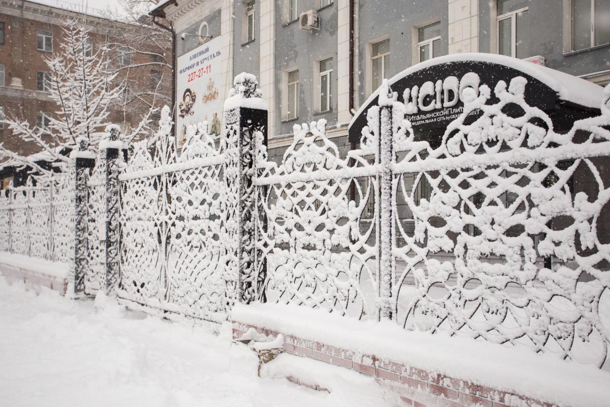Завтра, 15 января, в Новосибирске днём будет –7...–9 градусов