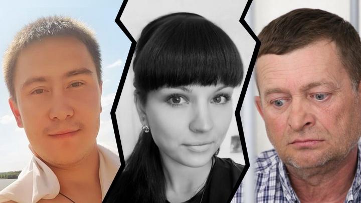 «У меня плохие мысли»: с кем переписывалась перед смертью Елена Зарипова, убитая мужем-депутатом