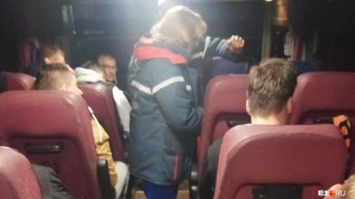 Избиение фанатов ФК «Урал» после игры с ФК «Уфа» попало на видео