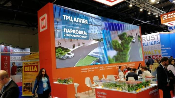 Больше только «Алмаз» и «Родник»: в Челябинске построят новый торговый комплекс