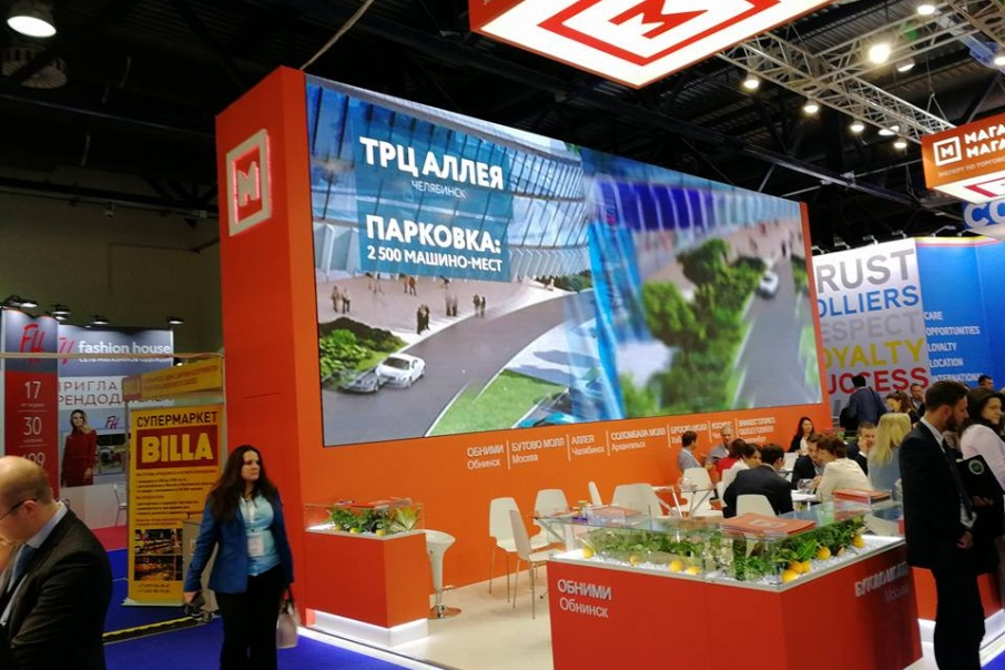 Челябинску пообещали еще один масштабный ТРК