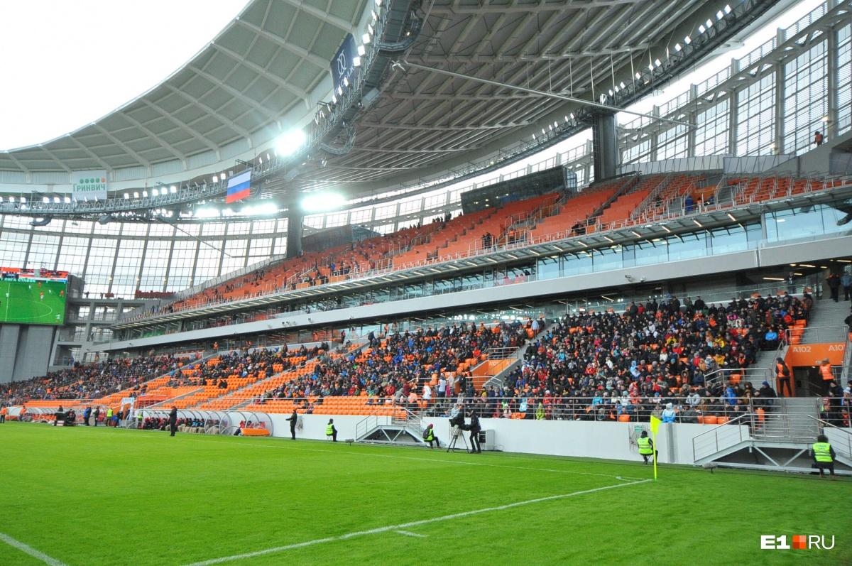 Футбол в режиме онлайн: «Урал» вырвал ничью в первом матче на Центральном стадионе