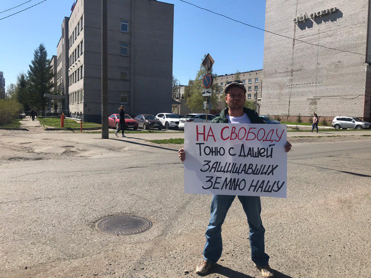 Активист Алексей Ганичев, ранее тоже оштрафованный за 7 апреля, встал в одиночный пикет перед зданием суда