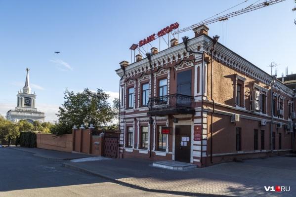Первое заседание о закрытии банка «КОР» пройдёт 14 ноября