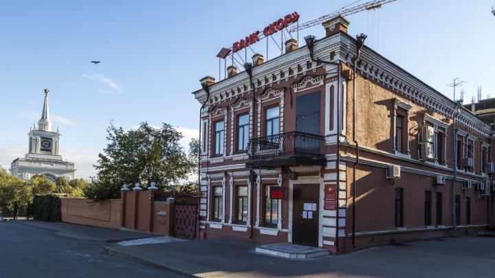 Центробанк РФ через суд ликвидирует банк экс-мэра Волгограда «КОР»