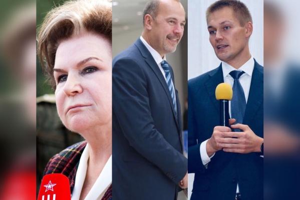 Валентина Терешкова, Илья Осипов, Александр Грибов