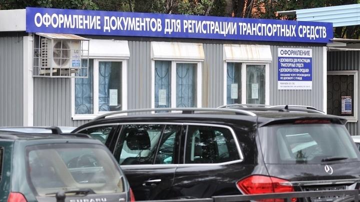 В Свердловской области из-за сбоя сегодня не работают регистрационные подразделения ГИБДД